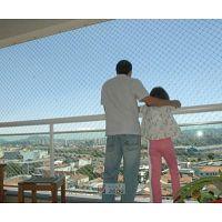 REDES DE PROTEÇÃO NA ÁGUA FUNDA 11 3455-9884