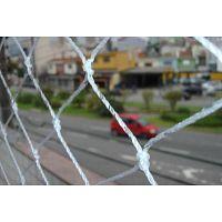 REDES DE PROTEÇÃO NA CACHOEIRINHA 11 3455-9884