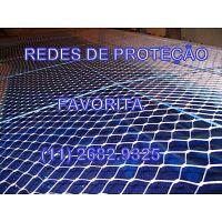 FAVORITA REDES DE PROTEÇÃO NO PQ PERUCHE 2712-2424